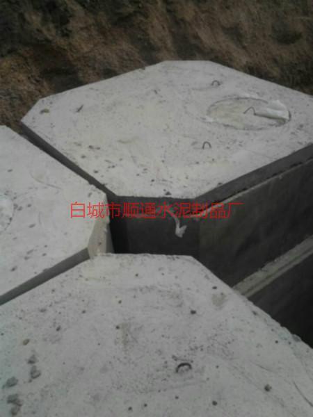 供应松原最便宜的预制化粪池公司-白城市顺通水泥制品厂