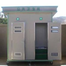 福建环保厕所厂家直销、漳州环保厕所价格、泉州环保厕所安装图片