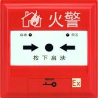 供应海湾J-SAM-GST9123消火栓按钮消防水泵启泵按钮