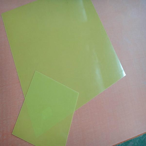供应耐高温防水黄色玻纤板