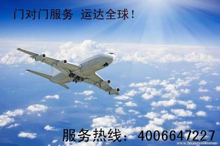 供应苏州国际空运/海运/快递,苏州国际空运价格,苏州国际海运