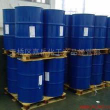 供应废乙内酰胺正丁醇重油广东省回收电话