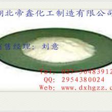 苄唑醇酯cas189400-21-3原料、高含量苄唑醇酯价格