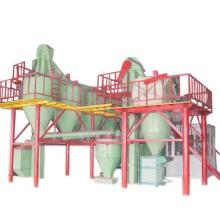 供应干粉砂浆混合设备