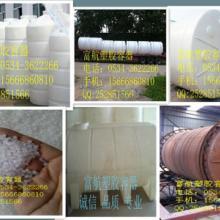 供应5立方塑料桶