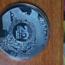 供应西安999纯金银纪念币