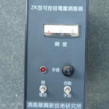 供应济南华兴仪表ZK系列可控硅电压调整器 图片