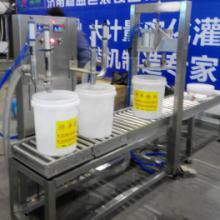 供应单头半自动称重灌装压盖机-润滑油、机油、防冻液、冷却液、涂料