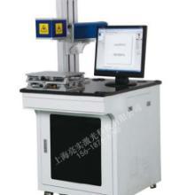 供应上海光纤激光打标机│光纤激光刻字机│光纤打字机厂家直销