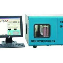 供应THDL-7000D型微机一体定硫仪/测硫