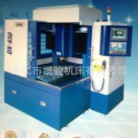 供应建亚DX650雕铣机价格/雕铣床厂家