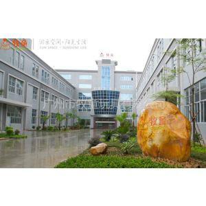 广州牧童玩具有限公司