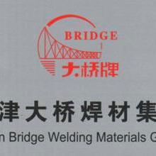 供应天津大桥THM-55G焊丝 图片