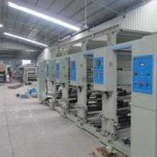 供应双面多色印刷机