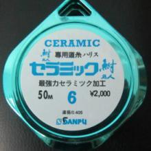 厂家直销正品台湾三普陶瓷钓线--付名人线0.1#6#(休闲钓线)图片