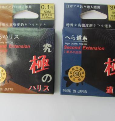 正品台湾三普陶瓷钓线-极道线图片/正品台湾三普陶瓷钓线-极道线样板图 (3)