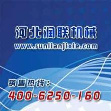天津新型包子皮机、包子皮机的价格性能最佳