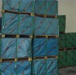供应优兰发拷贝纸价格、福建优兰发拷贝纸规格