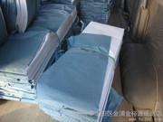 供应上海哪里有17g拷贝纸、上海哪里有17g拷贝纸厂家