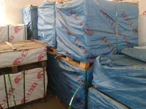 供应包装拷贝纸价格\包装拷贝纸厂家、包装拷贝纸批发厂家