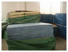 供应北京17g拷贝纸、北京17g拷贝纸价格、北京17g拷贝纸厂家