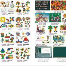 供应益智玩具儿童玩具儿童游乐设备
