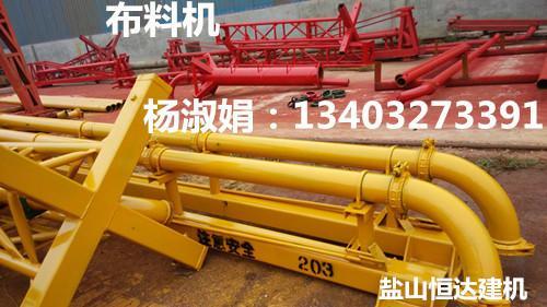 供应圆管布料机,浙江舟山18米圆管布料机,厂家圆管布料机供应