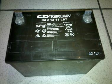 西恩迪蓄电池一级办事处图片/西恩迪蓄电池一级办事处样板图 (2)