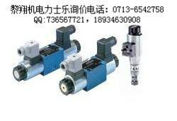 供应HZGO-A-031/100