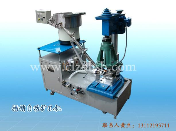 揭阳市长龙五金自动化机械设备厂