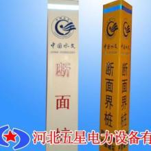 供应警示牌冀虹搪瓷标志牌优势地下管道标志牌尺寸公路标志牌产品特点