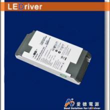 供应广州LED射灯外置50W可控硅调光驱动电源,过CE认证批发