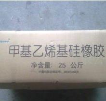 供应优质110甲基乙烯基硅橡胶110生胶价格批发厂家报价批发