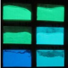 供应绿色环保夜光粉,环保荧光粉,高亮夜光粉,绿相夜光粉,黄绿荧光粉图片