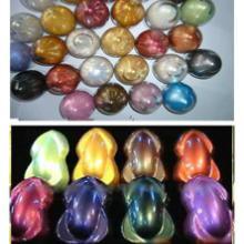 供应珠光粉末,油墨用珠光粉,东莞珠光粉,惠州珠光粉,高反光珠光粉