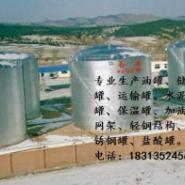 云南哪里有卧式油罐厂家图片