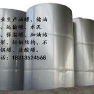 云南哪里有大型圆柱形储油罐图片