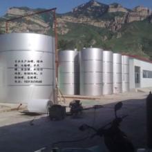供应云南大理大型立式油罐/玻璃钢立式储罐厂家