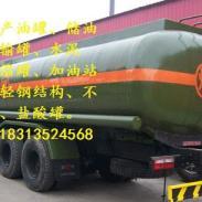 云南昆明运行罐优质厂家图片
