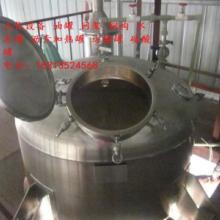 供应搅拌罐 搅拌罐云南生产厂家 搅拌罐报价
