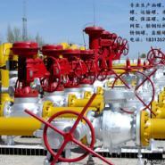 建隆输油管道图片