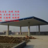 普洱市加油站网架图片