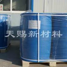 供应杀菌灭藻剂