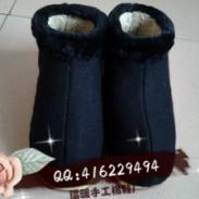 手工棉拖鞋/手工制作拖鞋/手工拖鞋图片