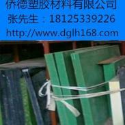 进口绿色PA尼龙板材图片