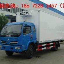 供应10吨冷藏车报价、10吨冷藏车价格