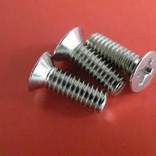 供应佛山不锈钢304十字槽沉头机丝顺德东鸿盛专业不锈钢国标 非标机螺钉