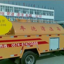 宁波雅戈尔大道排污管道清洗,雨水管道疏通翔瑞值得信赖87475596