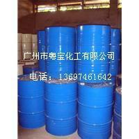 供应苯甲醇(广州粤宝)现货