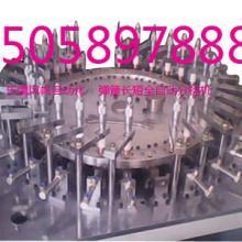 彈簧長短自動分 非杯彈簧長短自動分類機圖片